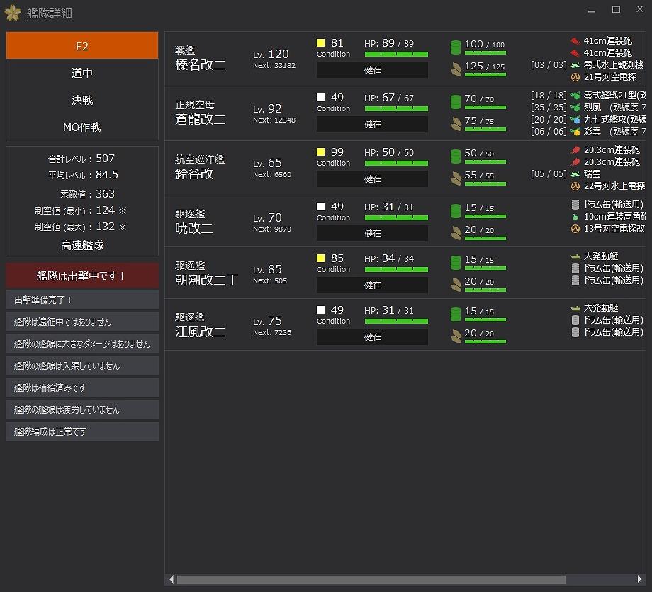 screenshot23.jpg