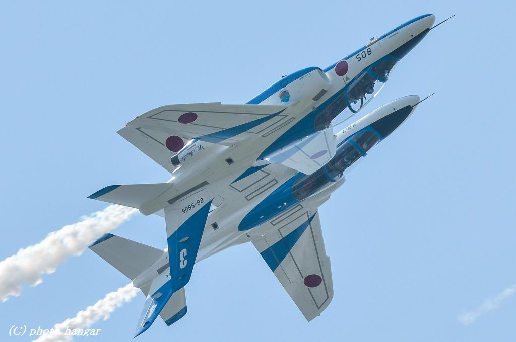 Blue Impulse 4 SHIP INVERTED