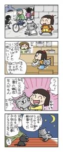 ねえぴよちゃん (4)