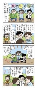 ねえぴよちゃん (5)