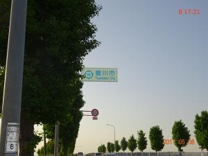 DSC071230114.jpg