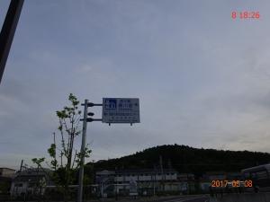 DSC071300121.jpg