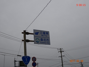 DSC071540016.jpg