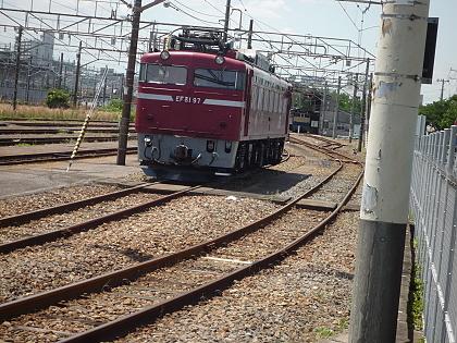 P1040605 - コピー