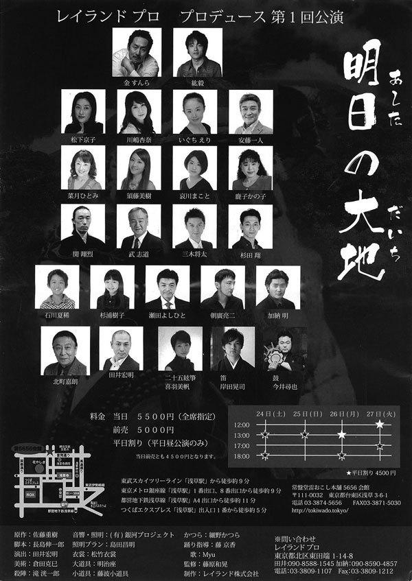 scan-002sss.jpg
