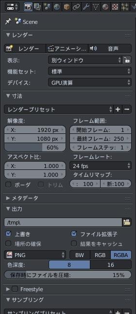 Change_UI-02.jpg