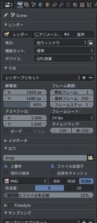 Change_UI-02