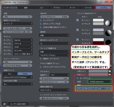 Change_UI-04