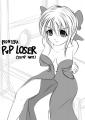 Prontera PvP Loser (Ragnarok Online)