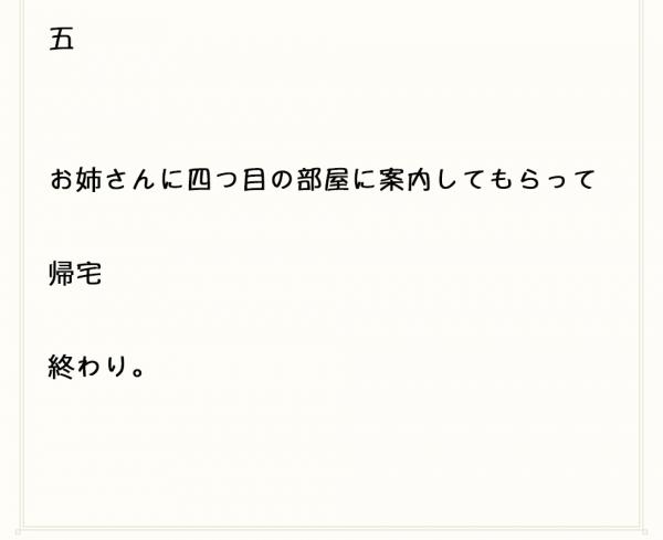 20170426微博更新ファニィ7