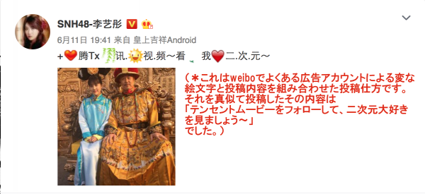 weibo0611.png