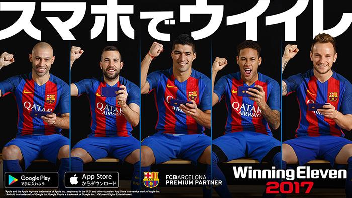 WE2017_FCB-Players-GamePlay.jpg
