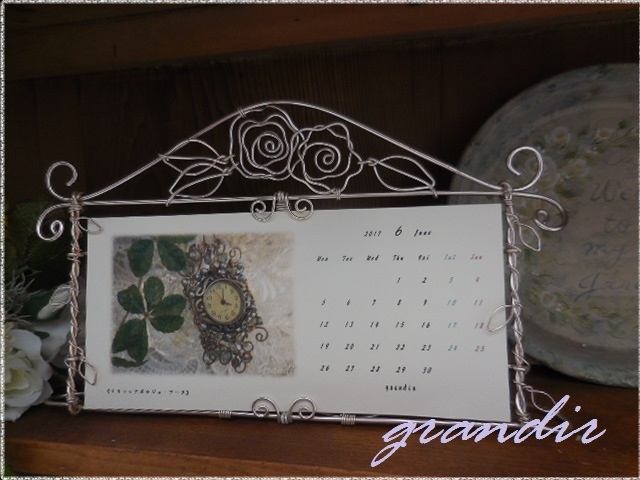 rose calendar frame