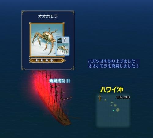 fishing201705222.jpg