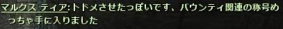 wo_20160914_202732.jpg