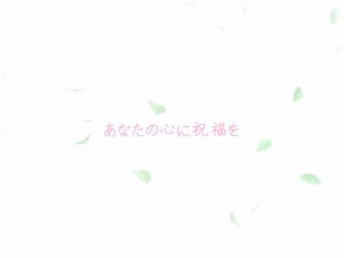 SnapCrab_花と乙女に祝福を_2017-7-3_1-29-42_No-00