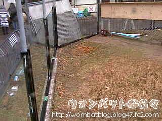 2017改装04