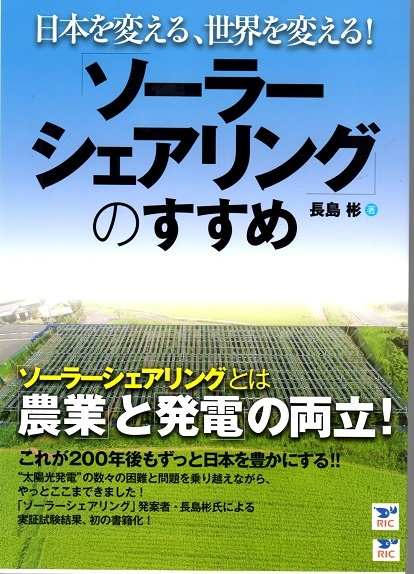 img014 長嶋さん本