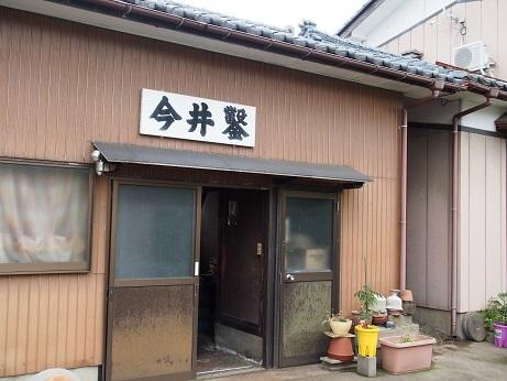 P6160009 今井さん