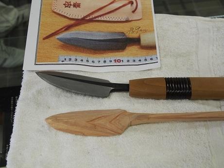 P6170162 木型と比較表側