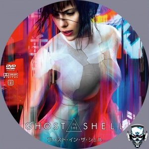 Ghost in the Shell V6