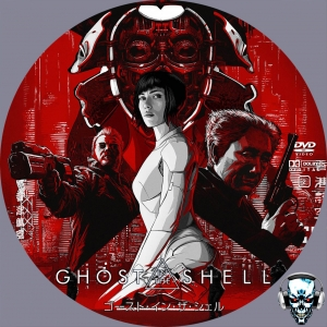Ghost in the Shell V4