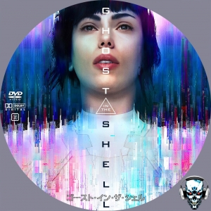 Ghost in the Shell V8