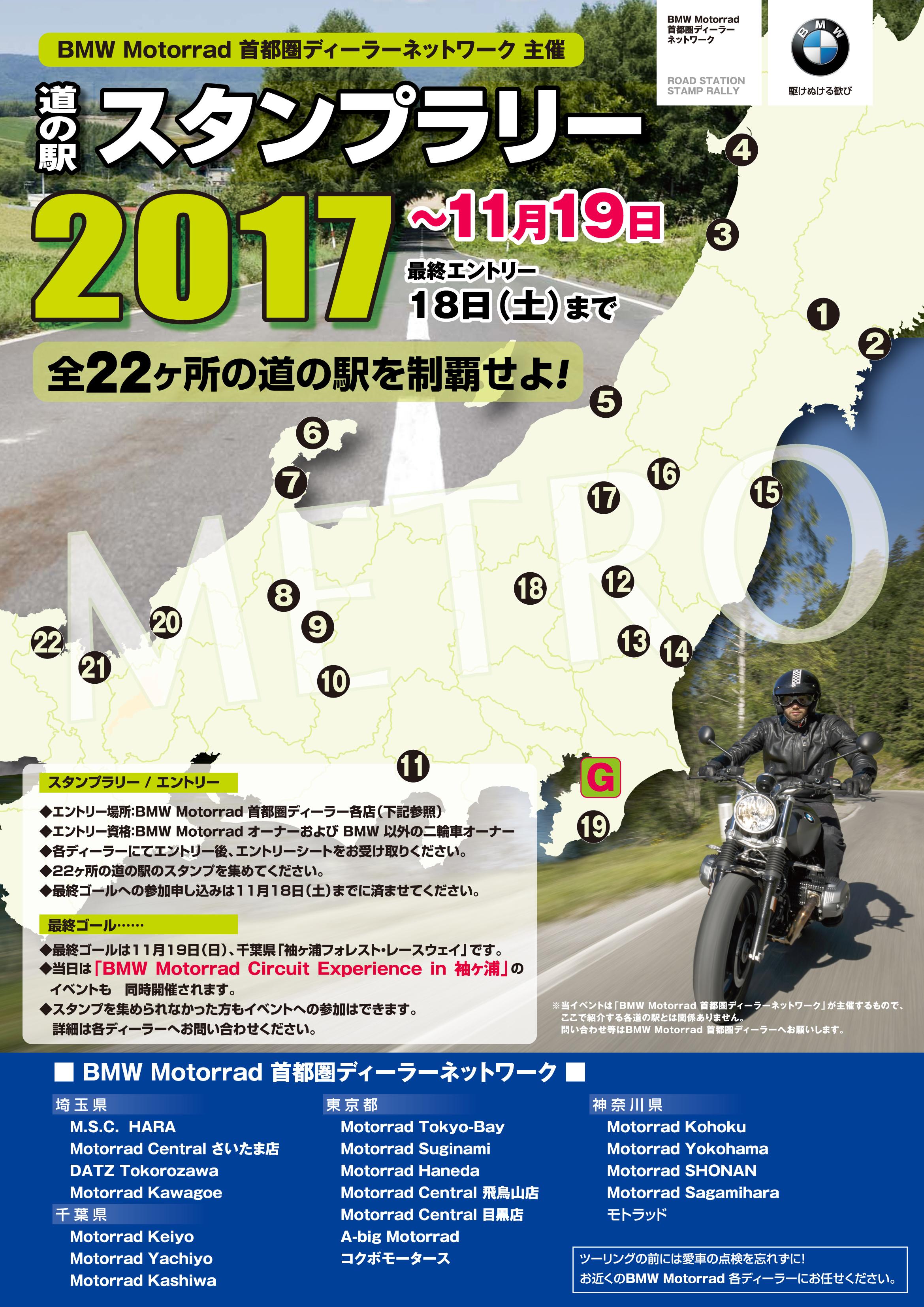 20170517165602c37.jpg