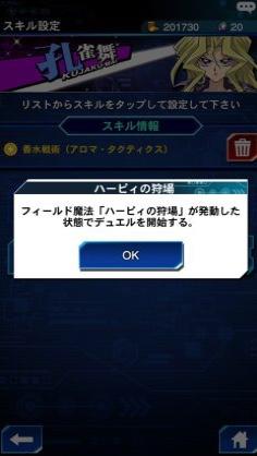 fc2blog_20170607041312caa.jpg