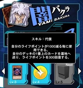 fc2blog_20170607124137d13.jpg