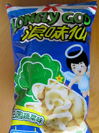 Lonely God chips879645568446464