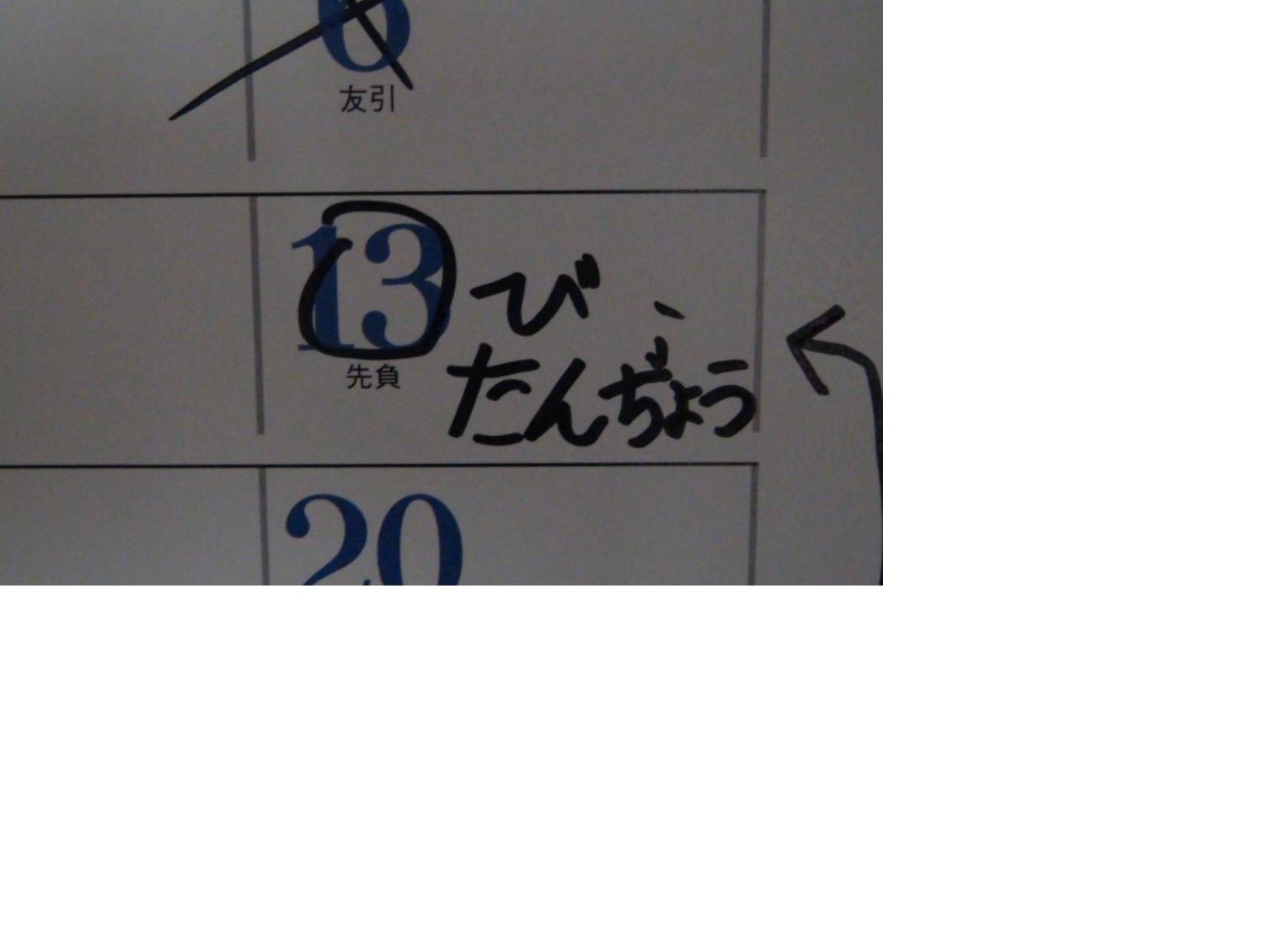平成29年5月12日3
