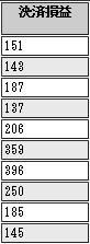 0627v123ab123.jpg