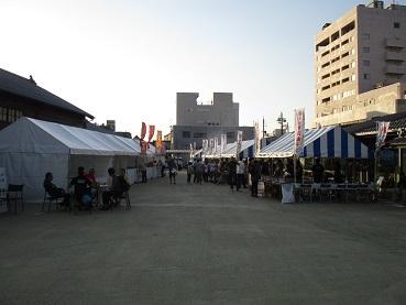 小浜市まちの駅