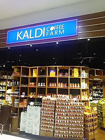 KALDI_2017.jpg