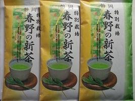 スクロール新茶2017.6