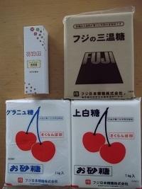 フジ日本精糖2017.6