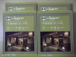 日本管財カレー2017.7