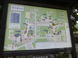 523P1010679三井寺境内広すぎ