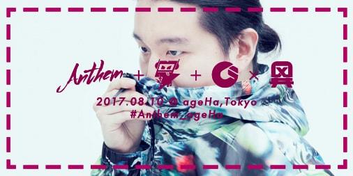 14yako.jpg