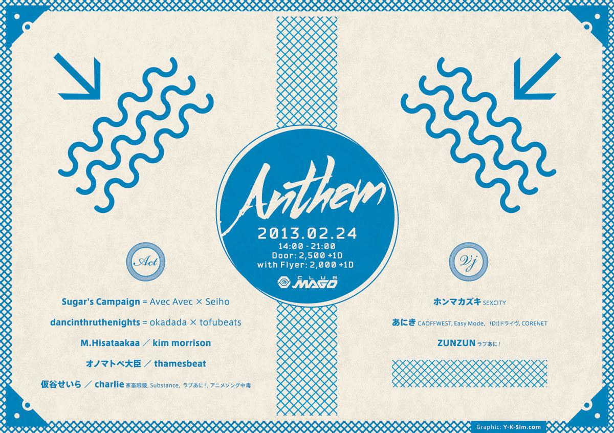 Anthem201302-back_mini_2017051318215316b.jpg