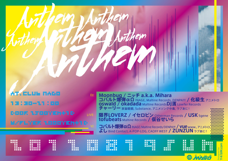 anthem20120819-front-01.jpg