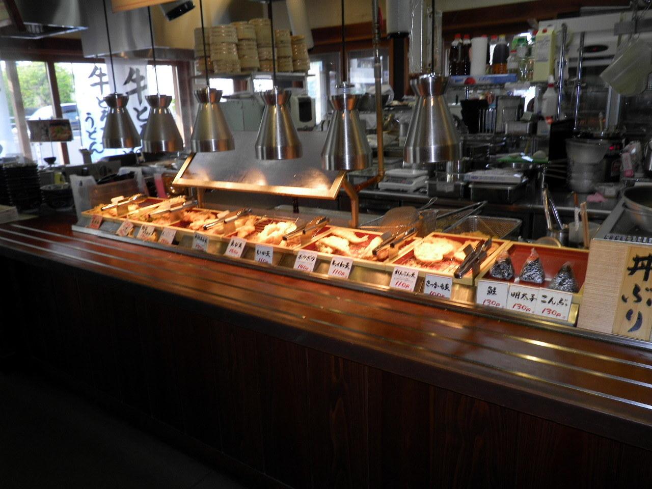 天ぷらレーン209