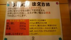 futomichi10.jpg