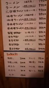futomichi9.jpg