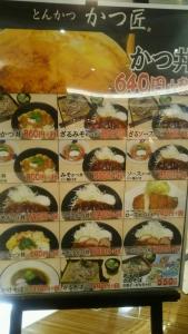 katsusho_3.jpg