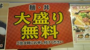 katsusho_4.jpg