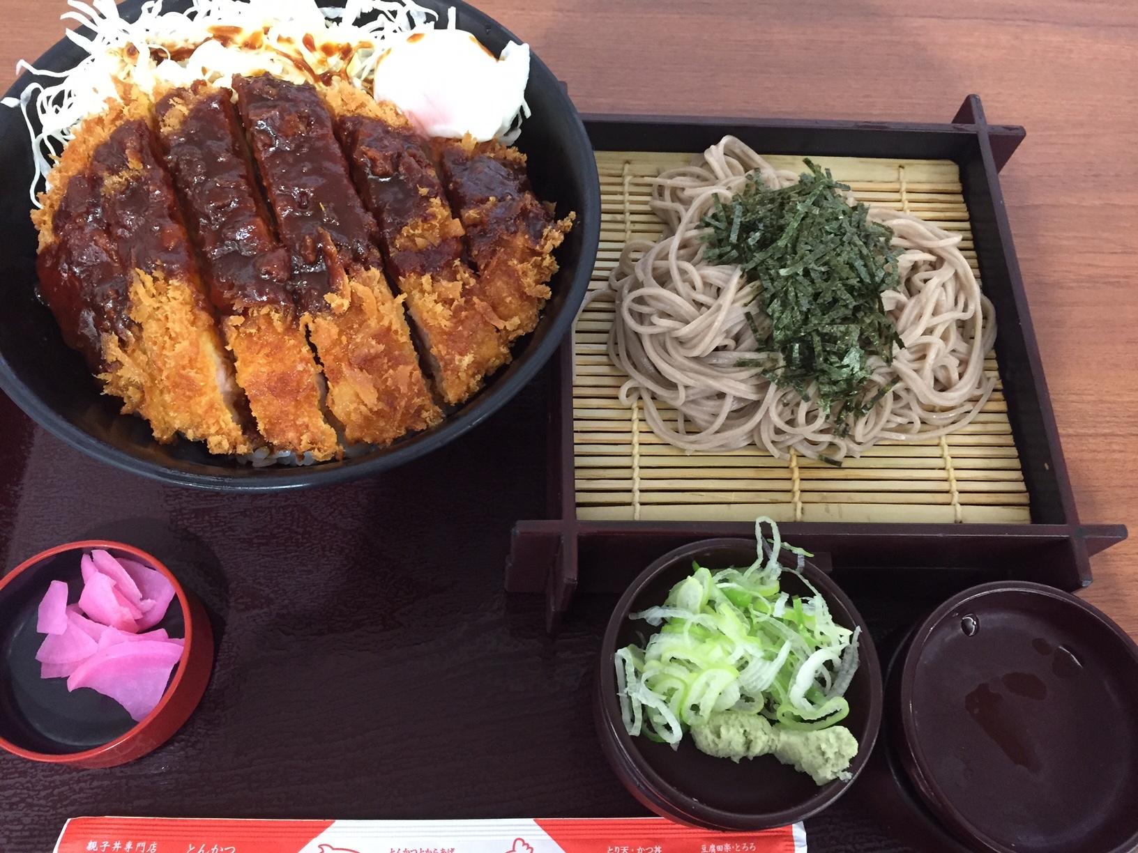 katsusho_5.jpg