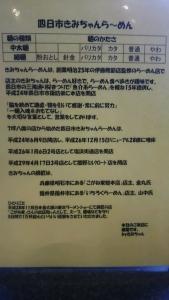 kimichan_4.jpg