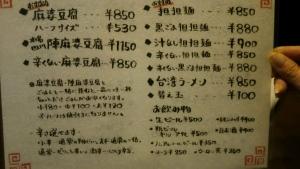 kumaneko5_3.jpg
